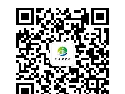 第49周(11月30日--12月6日)祁东县商品房住宅成交69套,祁东房价为4076元/㎡